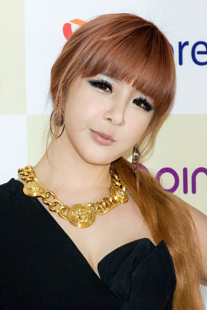 Park Bom Celebrities With Red Hair Popsugar Beauty Photo 8