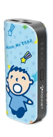 Minna No Tabo Portable Charger