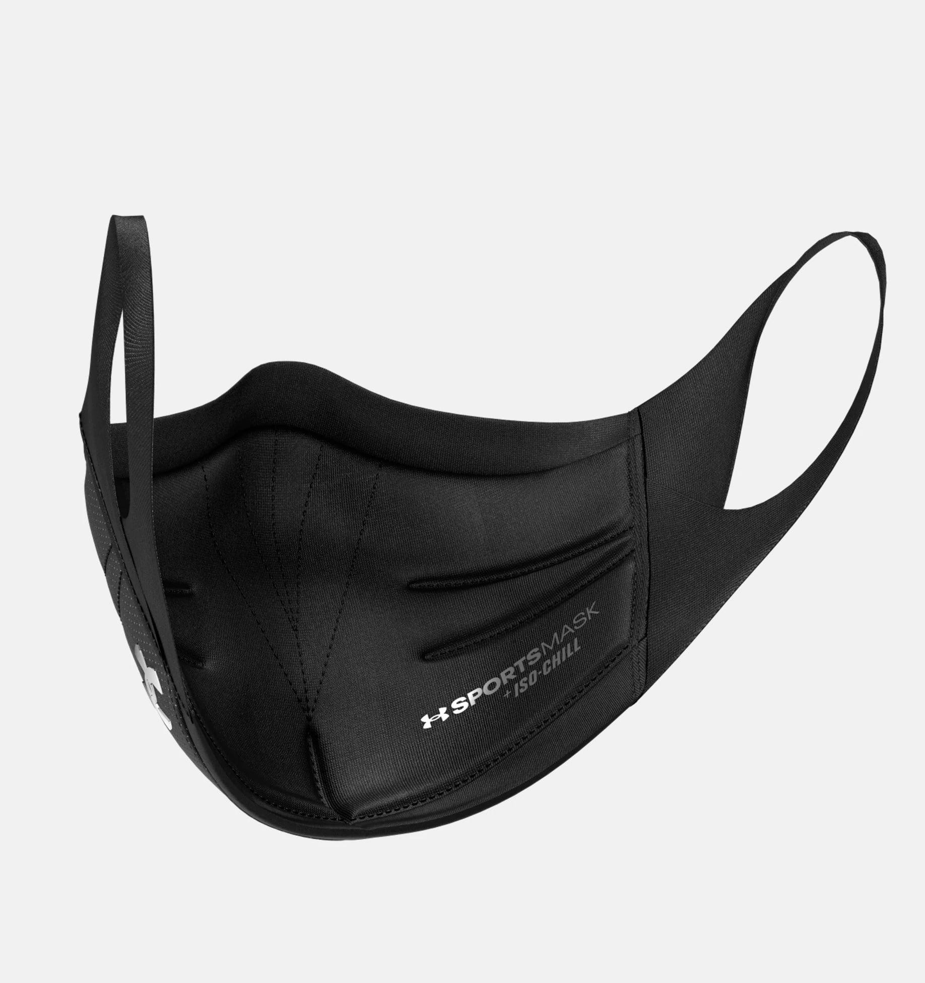 ua-sportsmask-interior