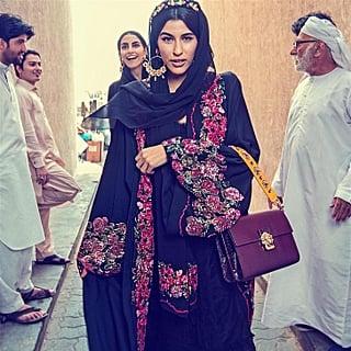 Saudi Arabia Changes Women's Dress Rules