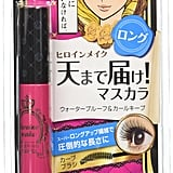 Kiss Me Heroine Make Mascara