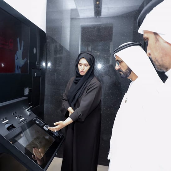 World's First Smart Police Center in Dubai