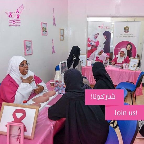 فحوصات الكشف عن سرطان الثدي في الإمارات