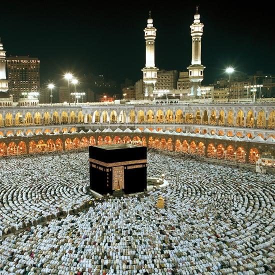 موعد عيد الأضحى المبارك لعام 2020