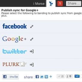 How to Sync Google+, Twitter, and Facebook Posts