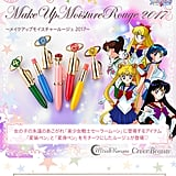 Sailor Moon Miracle Romance Lipsgloss