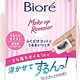 Bioré Cleansing Oil Makeup Removing Cloths Moist and Hydrating