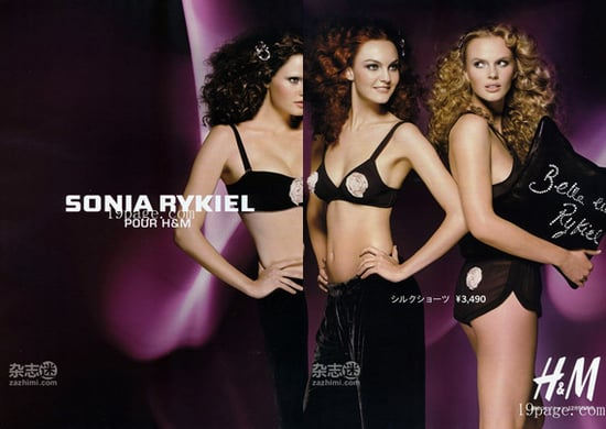 Sonia Rykiel for H and M First glimpse, Ad Campaign, Lingerie