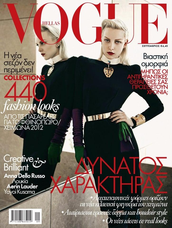 Vogue Hellas September 2012