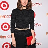 Rose Byrne hit the red carpet for the Target party in NYC.