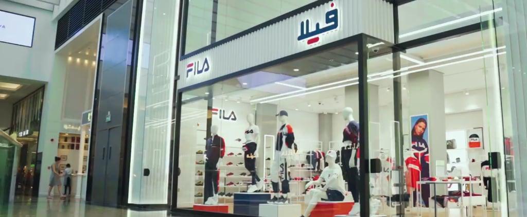 أول فرع لعلامة فيلا في الشرق الأوسط يقع في مول الإمارات 2019