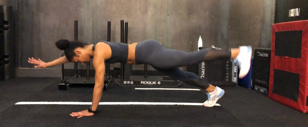 How to Do a Plank With Alternating Arm and Leg Raise
