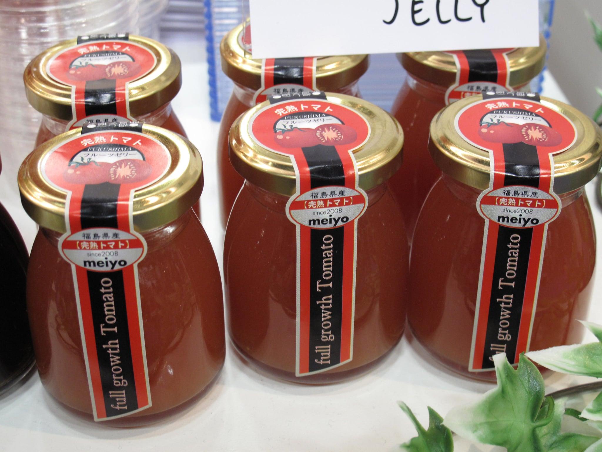 Tomato Jelly
