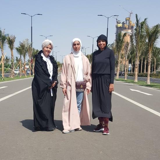 Always Arabia #WeAreAGenerationOfFirsts