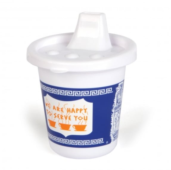 Greek Coffee Sippy Cup