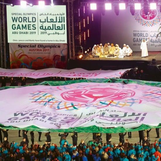 الأغنية الرسميّة لحدث الأولمبياد الخاص الألعاب العالمية أبوظ