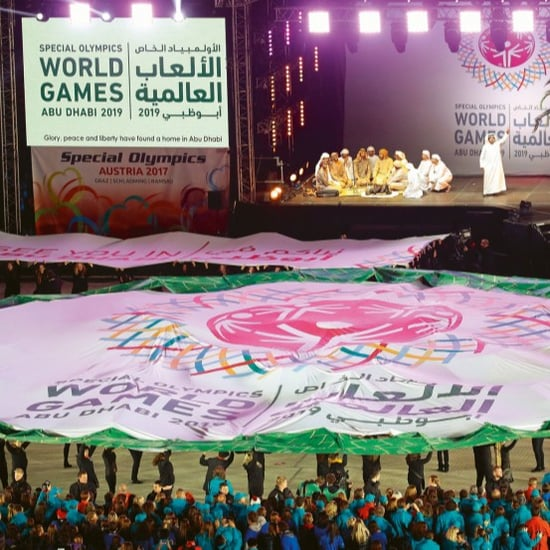 Abu Dhabi Special Olympics Theme Song