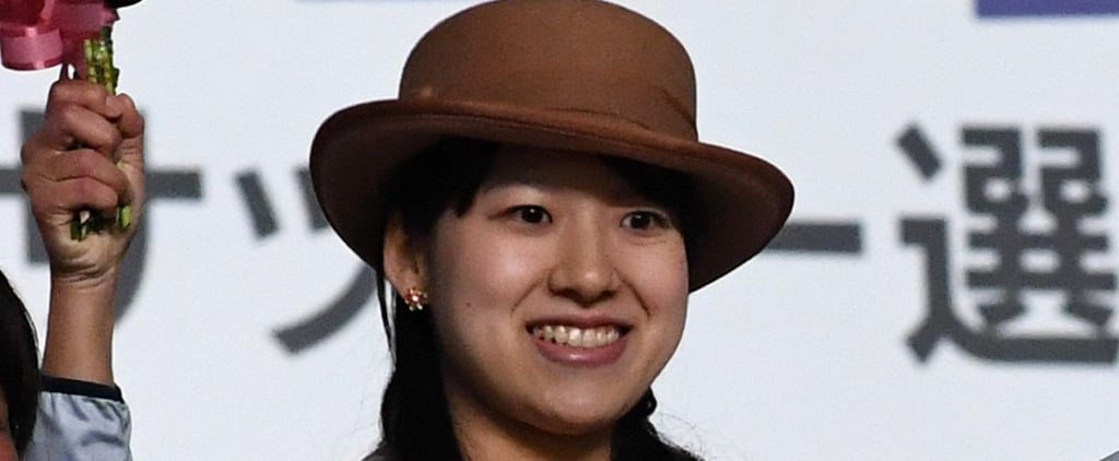 Why Is Princess Ayako of Japan Giving Up Her Royal Title?