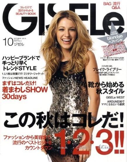 Blake Lively covers Gisele magazine-october 2010