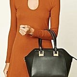Forever 21 Faux Leather Trapeze Satchel