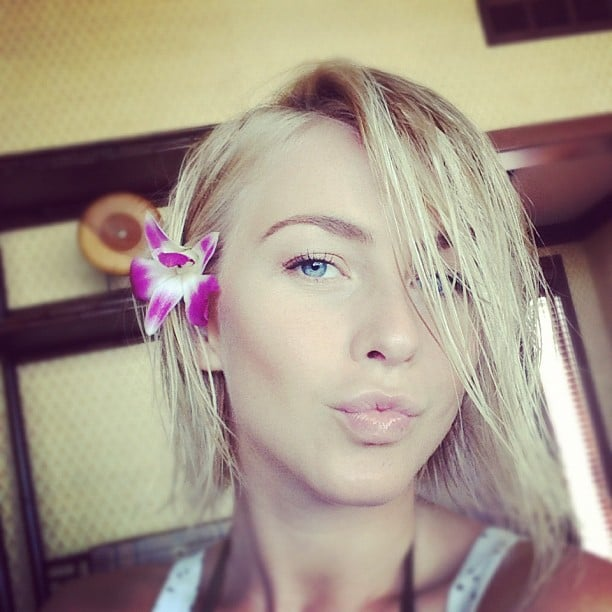Julianne Hough shared a photo from her trip to Maui. Source: Instagram user juleshough