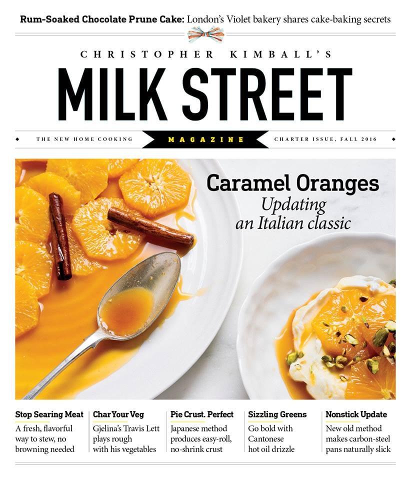 Milk Street Subscription