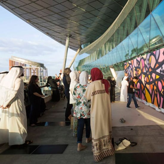 Dubai Expo 2020 Grants