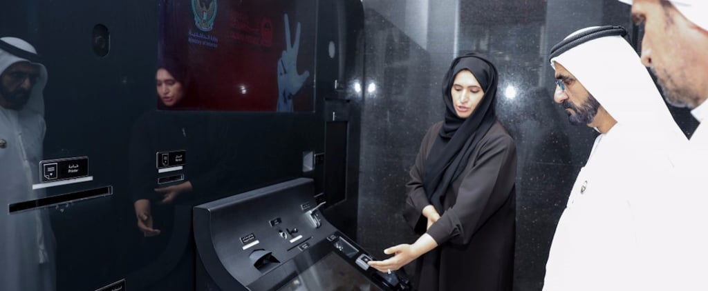 Sheikh Mo Just Unveiled the World's First Smart Police Center in Dubai