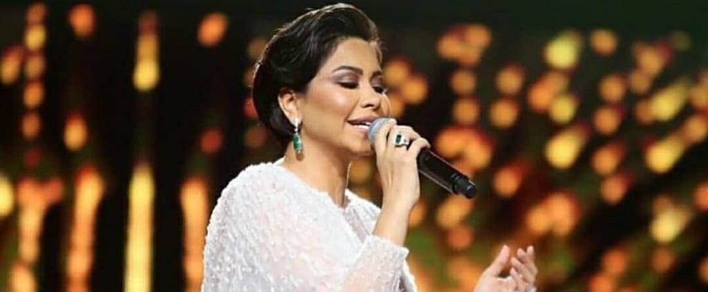 شيرين عبدالوهاب تؤدي أغنية شارة مسلسل 2020