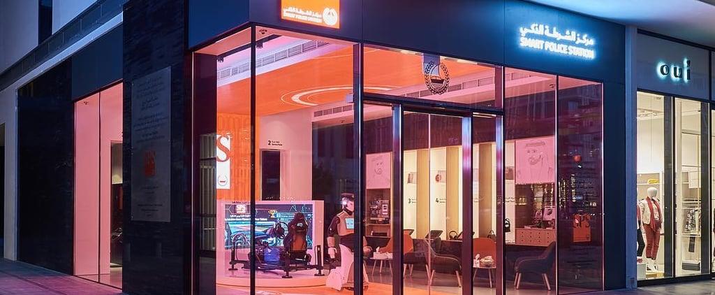 """دبي تحصل على شهادة """"غينيس"""" على أول مركز شرطة ذكي في العالم"""