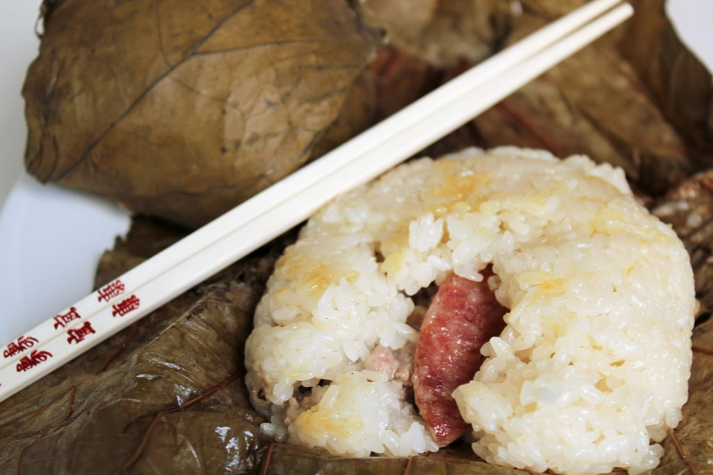Lo Mai Gai (Lotus Leaf Rice)