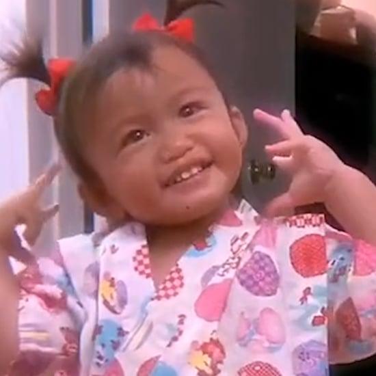 Video of 2020 Toddler FashionPOPSUGAR'sI K | I Kid You Not