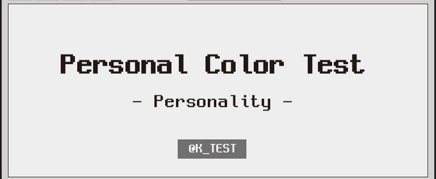 Online true test colors Orange, Gold,