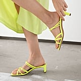 & Other Stories Strappy Knotted Heeled Sandals