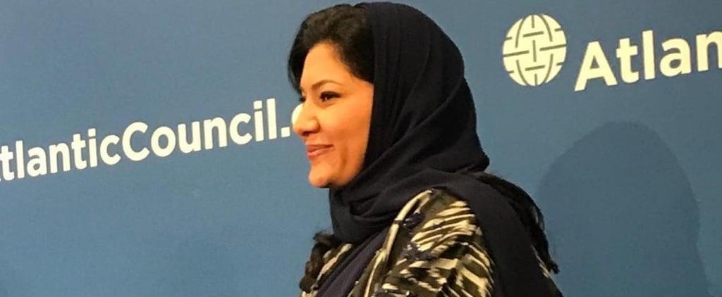 أصبحت هذه الأميرة للتوّ أيقونةً حقيقيّةً لكافّة عاشقات الرشاقة واللّياقة في المملكة العربيّة السعوديّة، والسبب؟