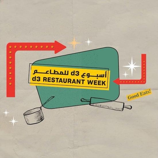 أسبوع المطاعم في حي دبي للتصميم 2019