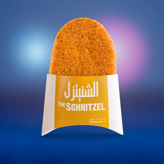 The Schnitzel Launches at McDonald's UAE