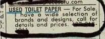 &quot;Used Toilet Paper&quot;<br />