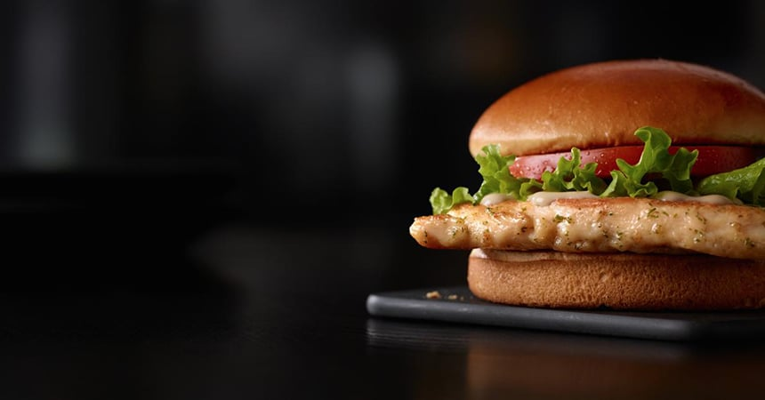 Artisan grilled chicken sandwich healthiest mcdonald 39 s for Calories in a mcdonald s fish sandwich