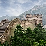 The Great Wall of China Virtual Tour