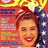 Sassy Magazine
