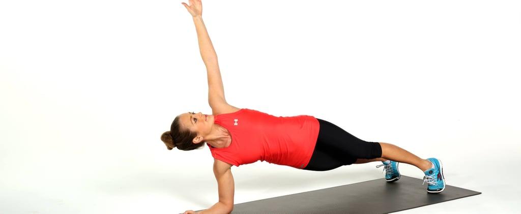 تمرين لتعزيز بنية عضلات الجزع يمكن طباعته على ورقة خارجية