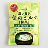 Kanro Matcha Milk Candy
