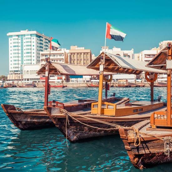 موعد عطلة رأس السنة الهجرة للقطاع الخاص في الإمارات