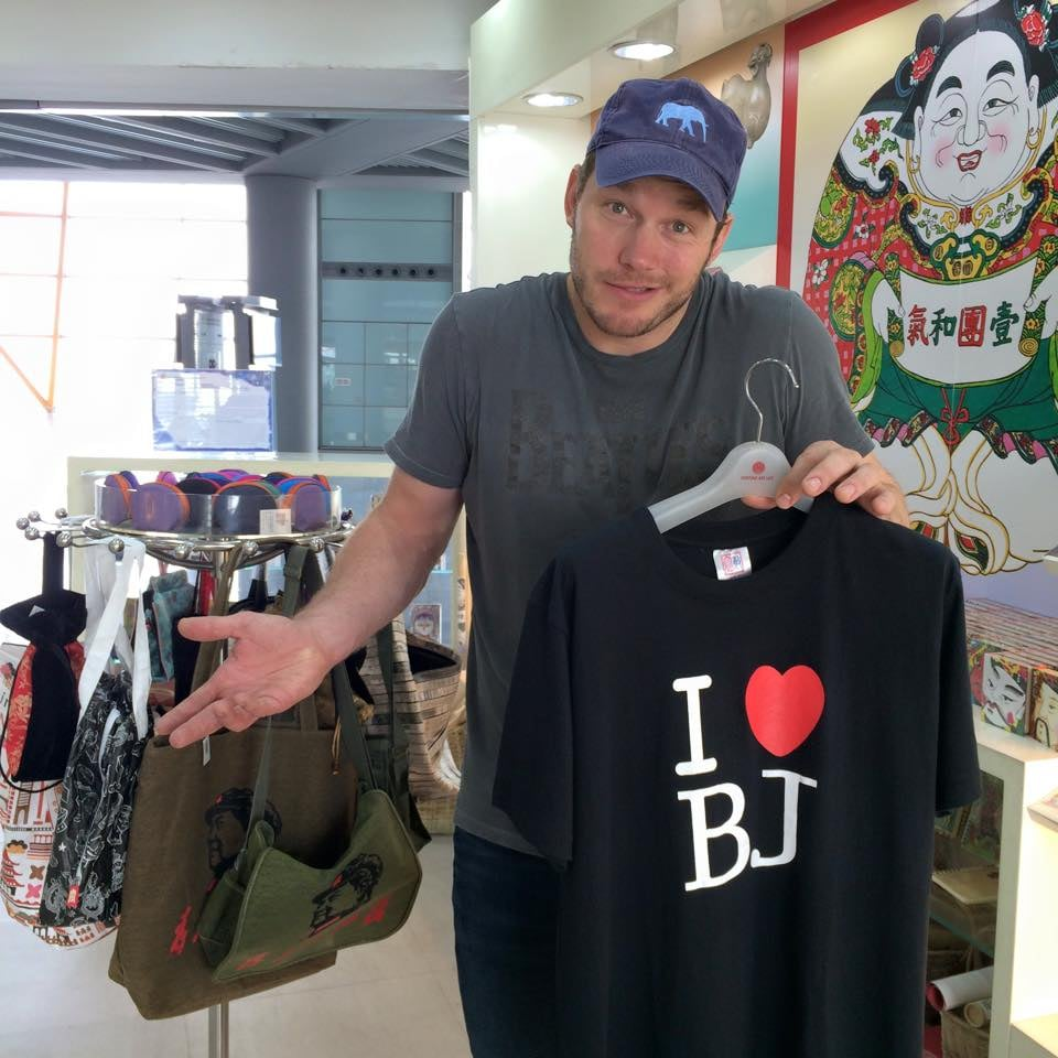 "Chris Pratt hearts BJ — as in, Beijing. The Jurassic World star is busy making the press rounds for his new blockbuster, and as he travels the world to promote the movie, he's sharing cute (and funny) photos from his trips. This week, Chris posted pictures from his time in China, writing, ""Wow! What an amazing country. I spent three days there and was sadly not able to meet all 1.4 billion of its wonderful citizens in that short time BUT . . . The folks I did meet were genuinely nice.""  The handsome star's sweet post comes just a few days after he took to Facebook to preemptively apologize for anything he might say during the press tour that might offend someone. In a lengthy post, he wrote, ""I hope you understand it was never my intention to offend anyone and I am truly sorry. I swear. I'm the nicest guy in the world. And I fully regret what I (accidentally will have) said in (the upcoming foreign and domestic) interview(s),"" adding, ""When I do (potentially) commit the offensive act for which I am now (pre) apologizing you must understand I (will likely have been) tired and exhausted when I (potentially) said that thing I (will have had) said that (will have had) crossed the line."" Yep, that marks yet another of many reasons Chris Pratt is so lovable! Keep reading to see more of his must-see travel photos, then check out his Hollywood evolution plus his hottest pictures."