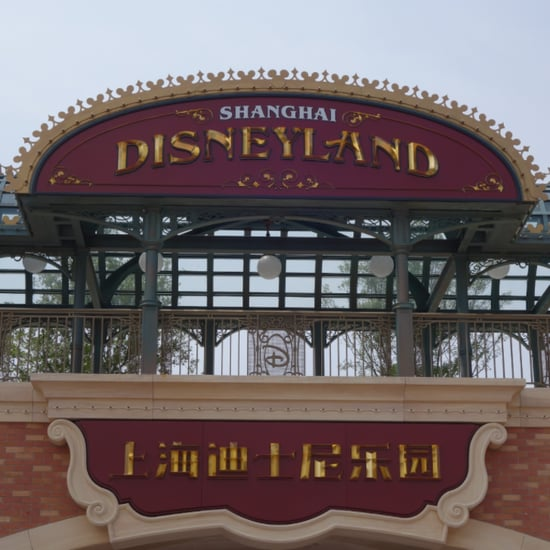 Shanghai Disneyland Facts