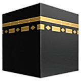 We think: A very fancy-looking gift. What it actually is: The holy kaaba, the building in the middle of the Al-Masjid al-Haram Mosque in Mecca.