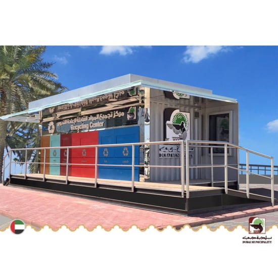 How to Recycle in the GCC