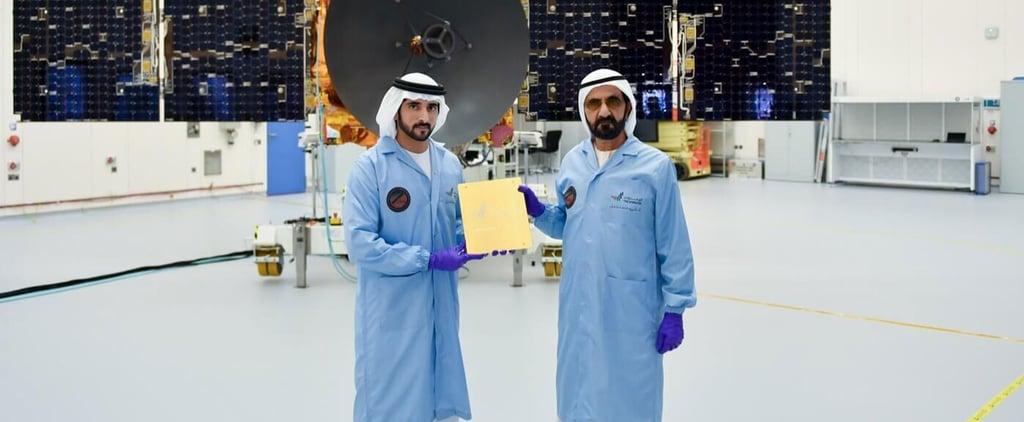 تأجيل موعد إطلاق مسبار الأمل إلى المريخ