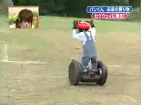 Chimp Rides a Segway